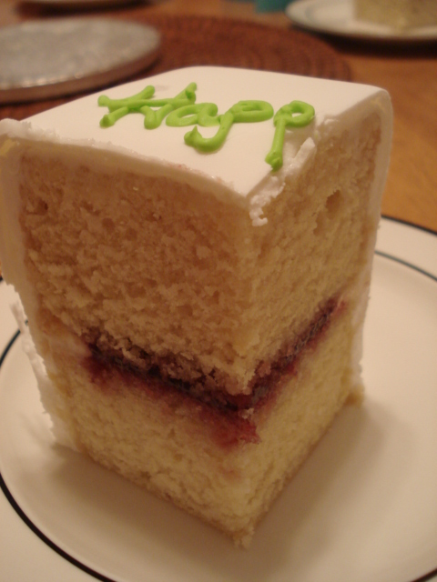 1-anni-dessert-cake.JPG