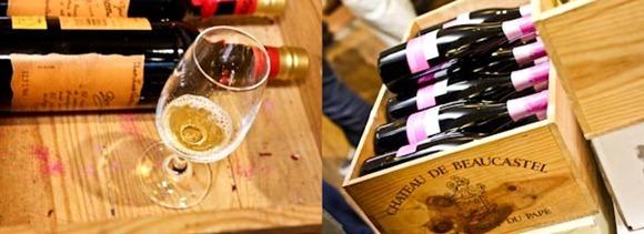 Winetime-2Blog