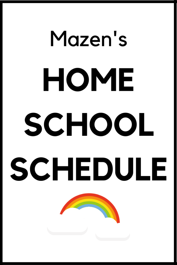 school at home schedule